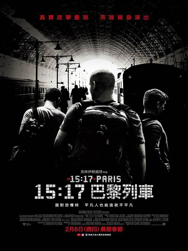 15:17巴黎列車<br>The 15:17 to Paris<br>